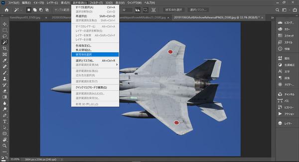 PhotoshopCC202006_05