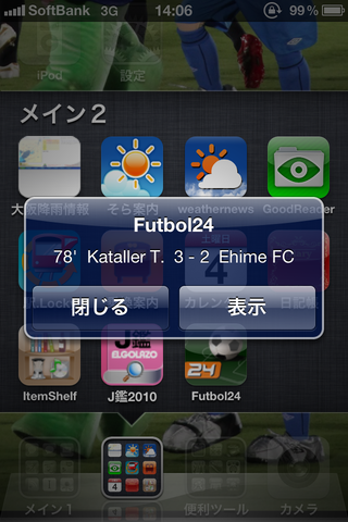 Futbol_V3_Push