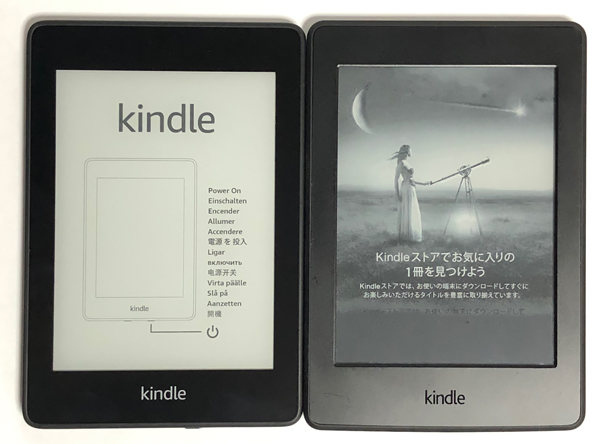 KindlePaperwhite2018_04
