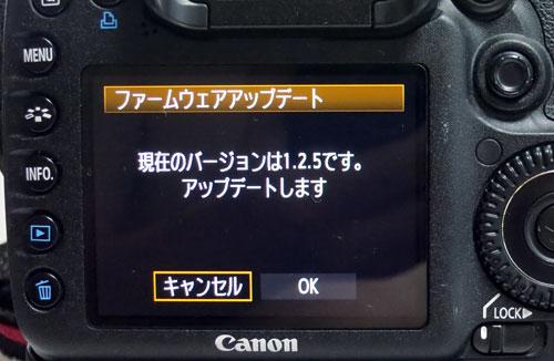 EOS7D_Ver2_03