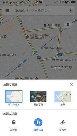 GoogleMaps201705B