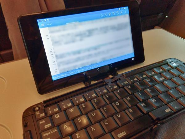 Nexus7inShinkansen
