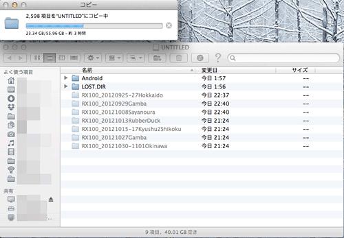 InfoBarA02_64GBmicroSDXC11