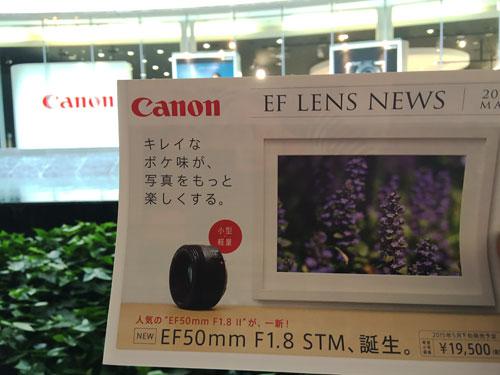 ef50mm f1.8 stm ファームウェア