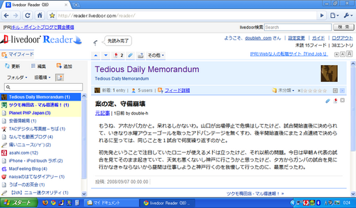 Chrome 0.2 on EeePC 901 (Normal Mode)