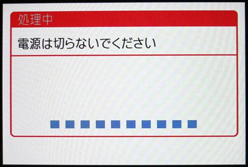 X-E2_FirmwareUpdate20131219C