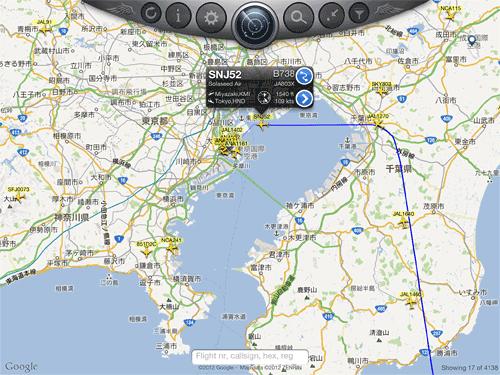 Flightrader24_04
