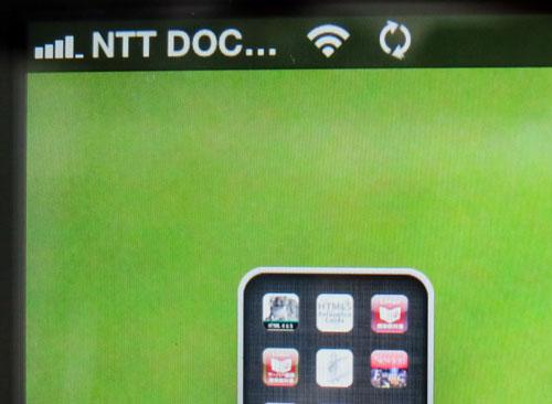 iPad3rd07