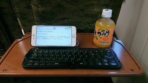 iPhone6sPlus_and_keyboard1