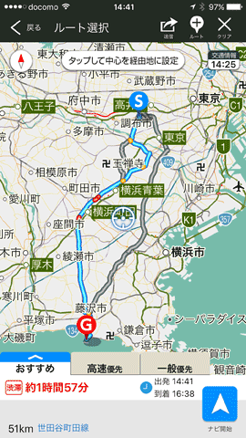 iPhoneCarNavi70