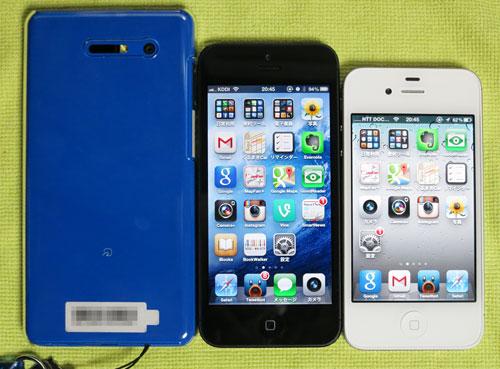 iPhone4S_GPP07