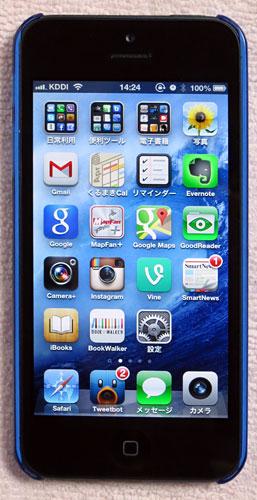iPhone5Case_NeoHybridEX05