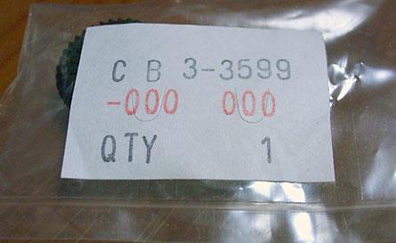 1D MarkIII 拡張システム端子キャップ