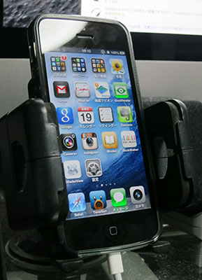 iPhone5withCarStand