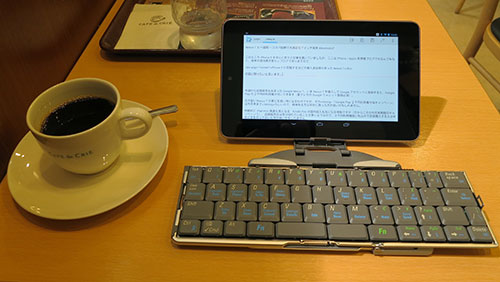 Nexus7_26