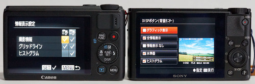 DSC-RX100vsS100_23
