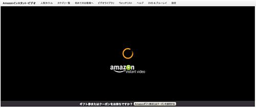 AmazonInstantVideo10