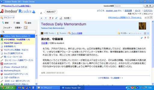 Chrome 0.2 on EeePC 901 (App Mode)