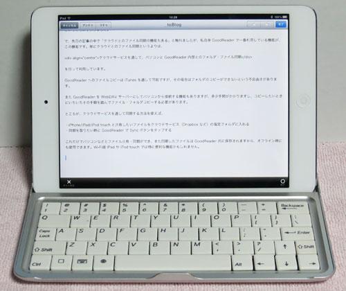 iPadmini_ChinaKeyboardCase06