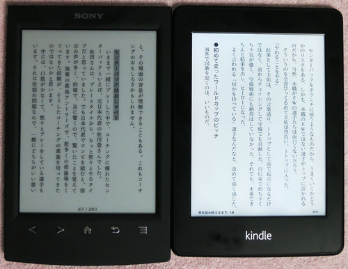 Kindle_Paperwhite41