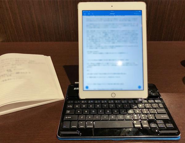 iPadKeyboard201802Anker04
