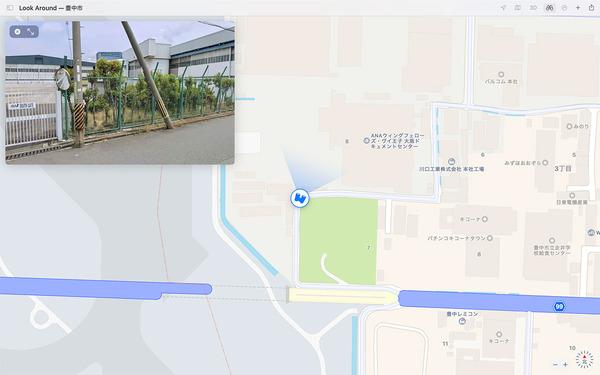 AppleMap19_LookAround1