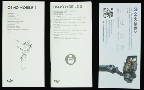 OsmoMobile2E