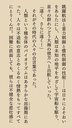 ReaderStoreApp4iOS2_6
