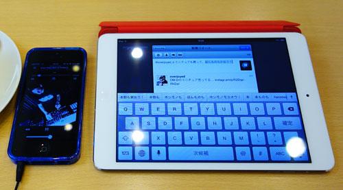 iPadmini_10