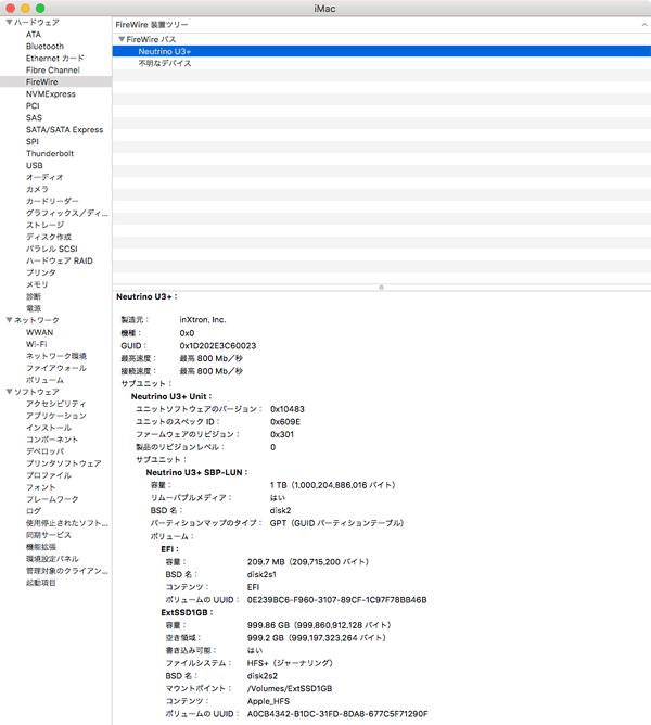 ExtSSD_to_iMac2010_13