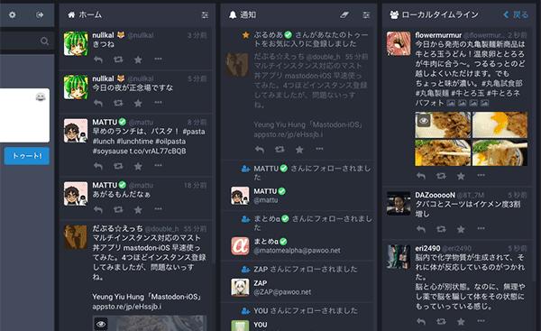 mastodon-iOS1