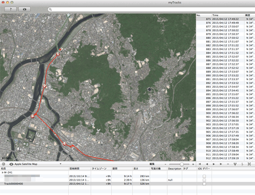 EOS6D_GPS13