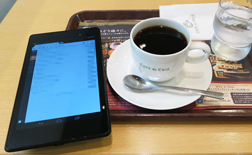 Nexus7_2013LTE14atCafe1