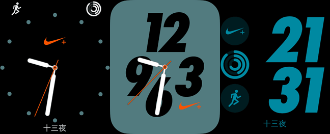 AppleWatch4Nike54