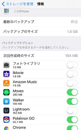 iCloudDriveUpgrade2