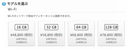 iPadAir18