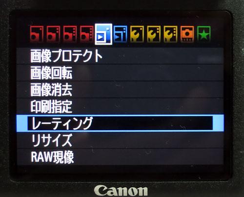 EOS7D_Ver2_14