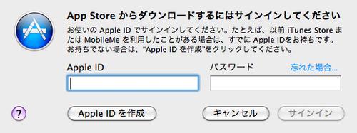 MacAppStore05