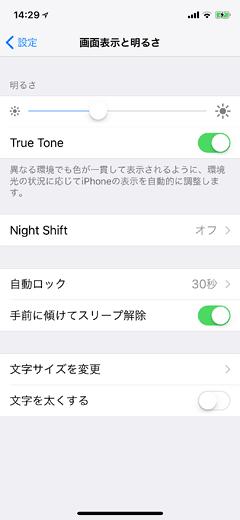 iPhoneX09A