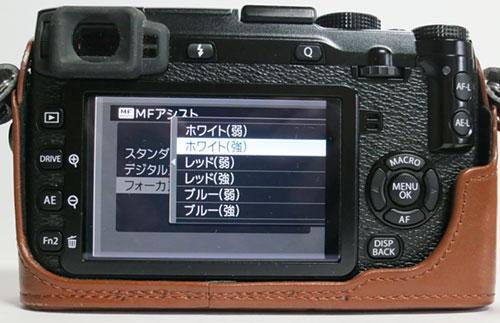 X-E2_Ver.2_04