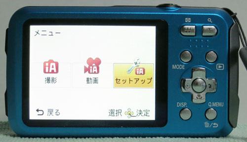 DMC-FT25_13