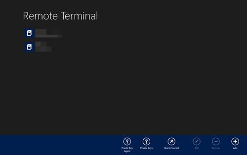 Win8App_RemoteTerminal03