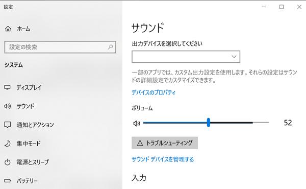 WF-1000XM3_17