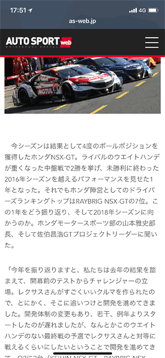 iPhoneX35A