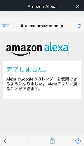 AmazonEchoDot23