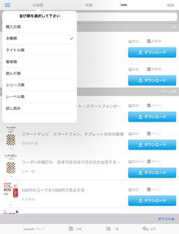 EBookApp20181005D2