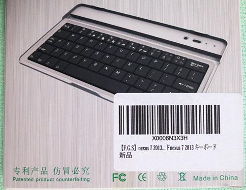 Nexus7_2013Keyboard02