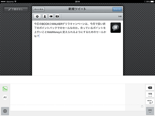 mazec_iPad10
