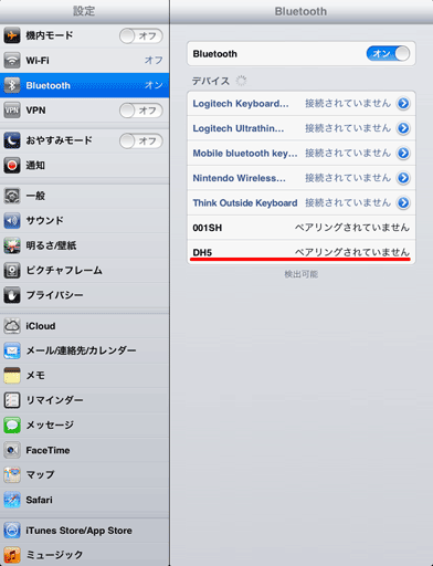 iOS_BluetoothTethering03