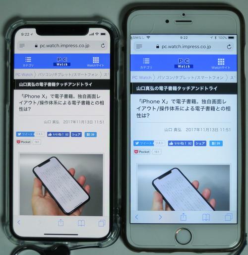iPhoneX46A
